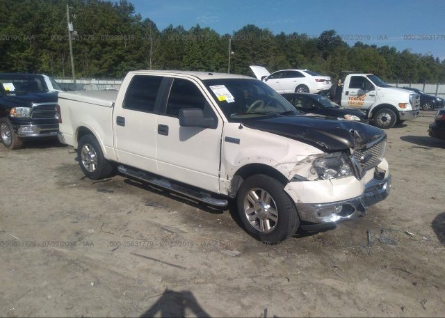 Inventory #450432099 2008 FORD F150
