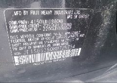 2008 Subaru FORESTER - JF1SG63608H725754 engine view