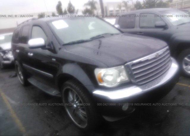 Inventory #123184074 2008 Chrysler ASPEN