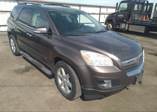 Inventory #416317843 2007 Saturn OUTLOOK