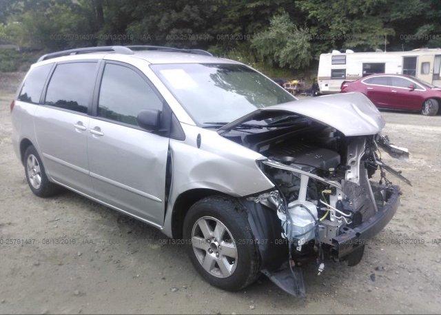 Inventory #128048738 2010 Toyota SIENNA
