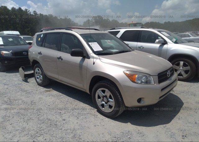 Inventory #426918027 2008 Toyota RAV4