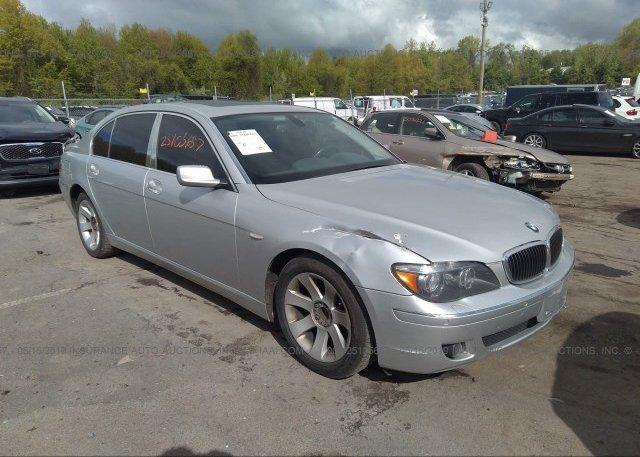 Inventory #665529681 2008 BMW 750