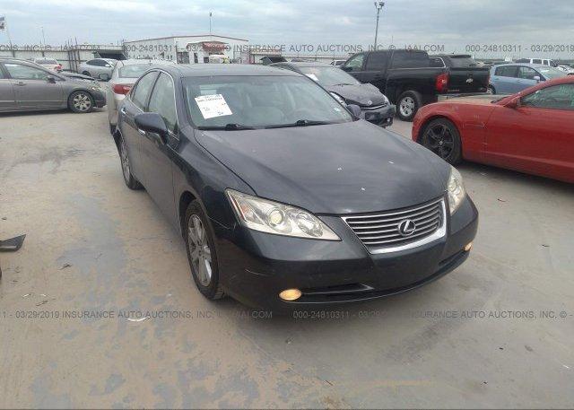 Inventory #256415351 2008 Lexus ES