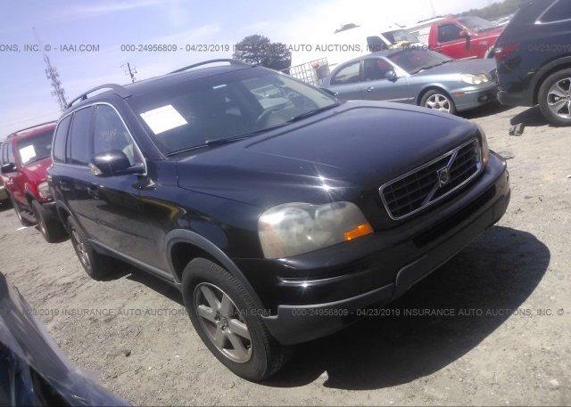 Inventory #840963222 2007 Volvo XC90