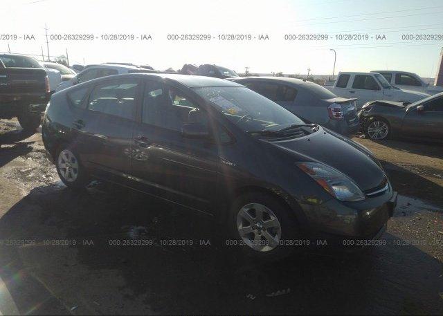 Inventory #168400717 2008 Toyota PRIUS
