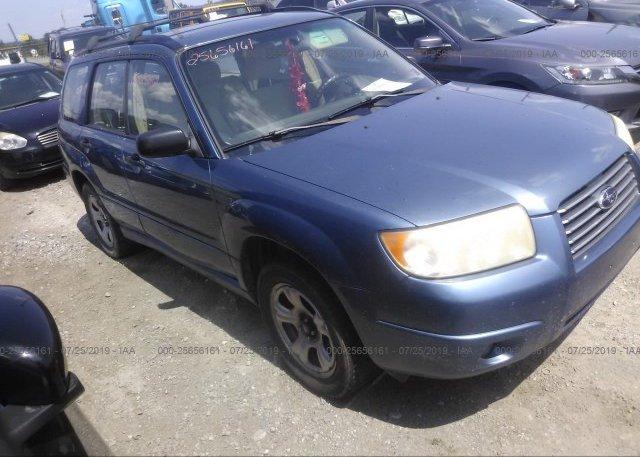 Inventory #179250487 2007 Subaru FORESTER