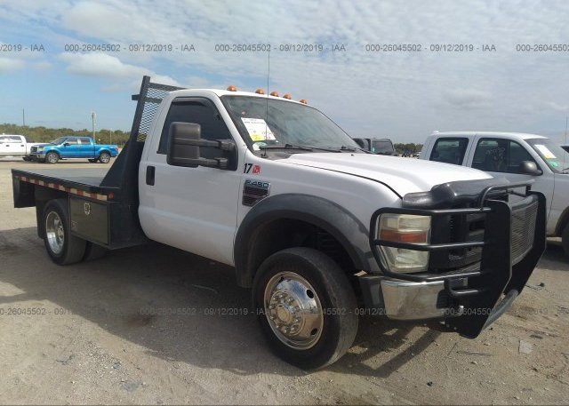 Inventory #786702646 2008 FORD F450