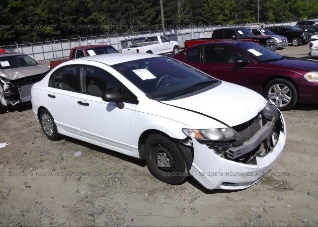 Inventory #324486601 2009 Honda CIVIC