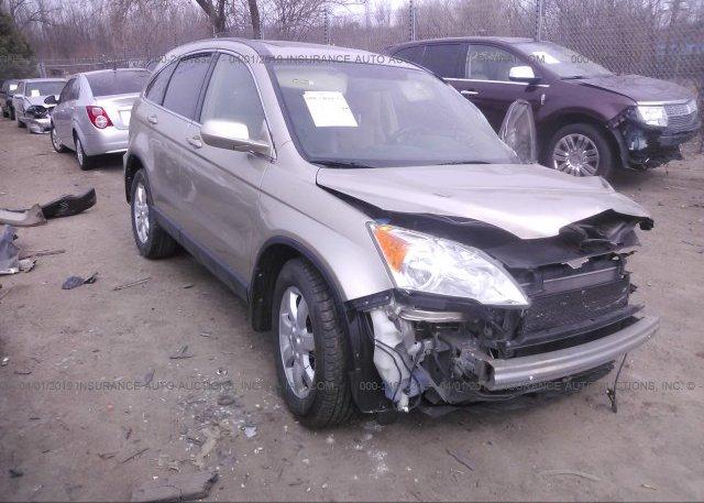 Inventory #619967136 2008 Honda CR-V