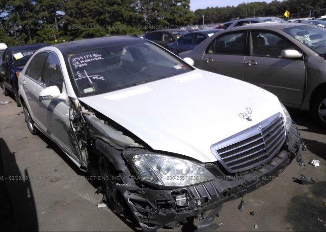 Inventory #887293388 2008 Mercedes-benz S
