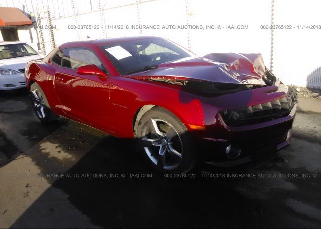 Inventory #265805149 2013 Chevrolet CAMARO