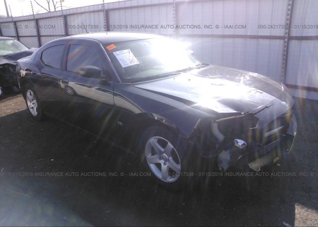 Inventory #950887647 2008 Dodge CHARGER