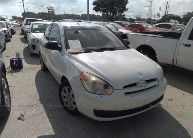 Inventory #966482268 2008 Hyundai ACCENT