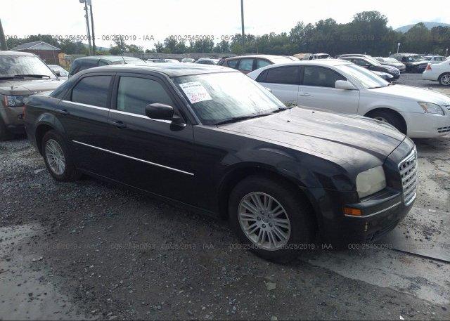 Inventory #456781902 2008 Chrysler 300