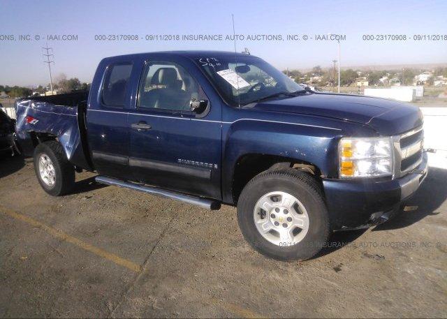 Inventory #653175656 2009 Chevrolet SILVERADO