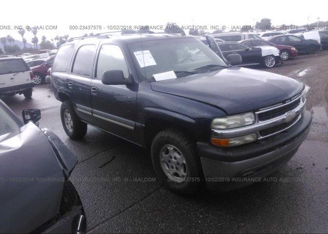 Inventory #812507187 2006 Chevrolet TAHOE