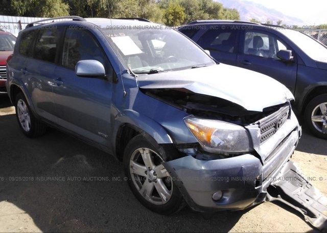 Inventory #913020428 2007 Toyota RAV4