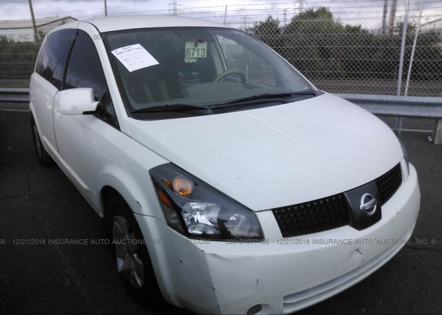 Inventory #570840845 2004 Nissan QUEST