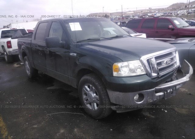 Inventory #573643054 2007 FORD F150