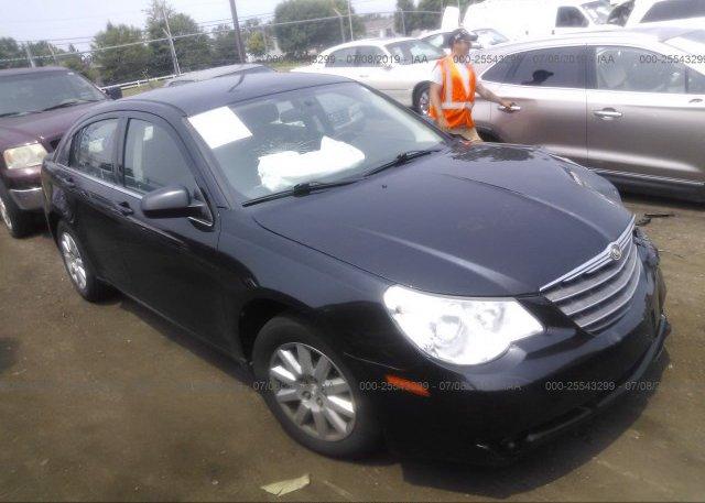 Inventory #759403935 2010 Chrysler SEBRING