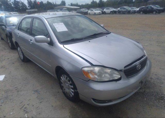 Inventory #574857163 2008 Toyota COROLLA