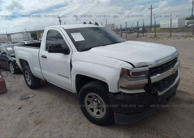 Inventory #474763682 2017 Chevrolet SILVERADO