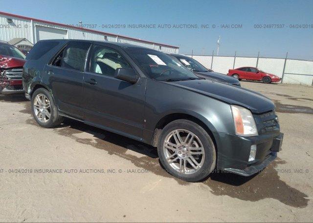 Inventory #844220170 2008 Cadillac SRX