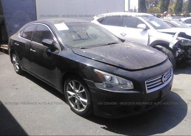 Inventory #763714510 2012 Nissan MAXIMA
