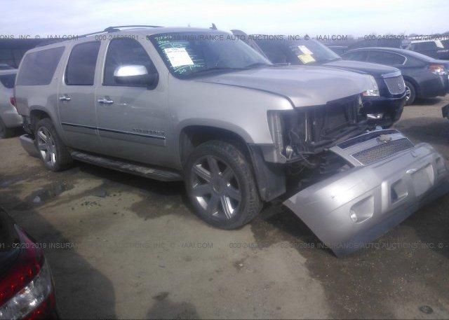 Inventory #537488674 2009 Chevrolet SUBURBAN