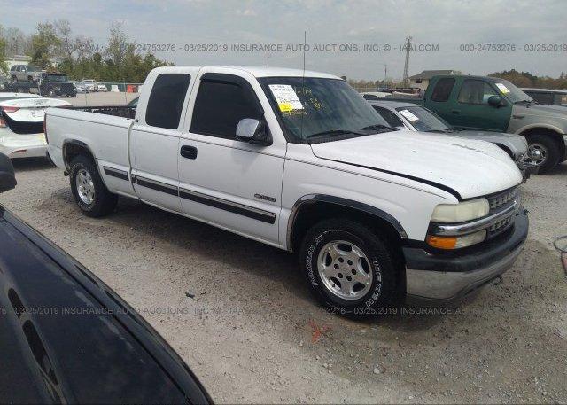 Inventory #967088992 2002 Chevrolet SILVERADO