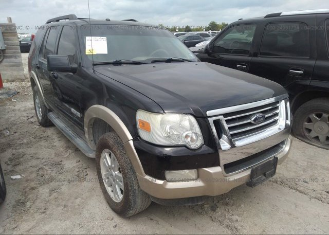 Inventory #534919436 2008 FORD EXPLORER