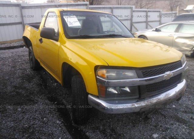 Inventory #671957975 2007 CHEVROLET COLORADO