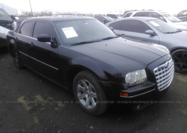 Inventory #656401632 2007 Chrysler 300