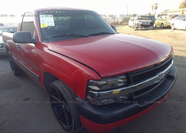 Inventory #502547570 2000 Chevrolet SILVERADO