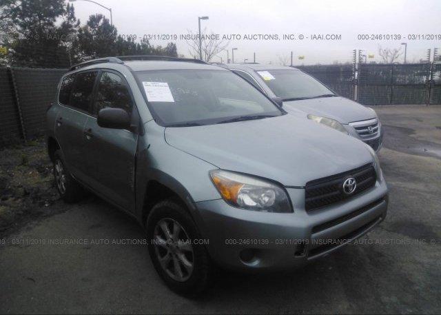 Inventory #242774752 2006 Toyota RAV4