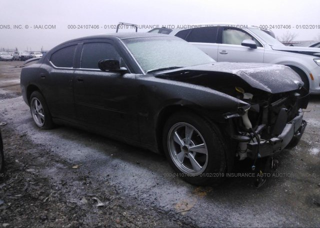 Inventory #831036777 2007 DODGE CHARGER