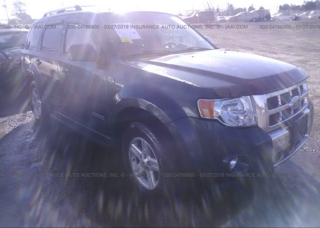 Inventory #248272676 2008 FORD ESCAPE