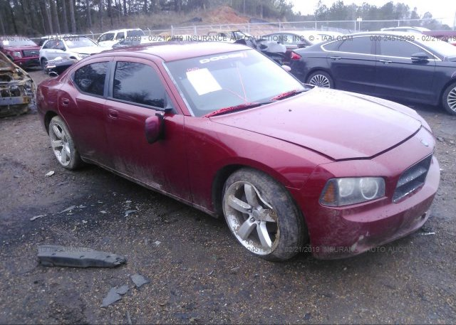 Inventory #251479513 2006 Dodge CHARGER