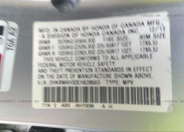 2HKRM4H50EH638665 2014 HONDA CR-V
