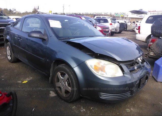 Inventory #397081014 2006 Chevrolet COBALT