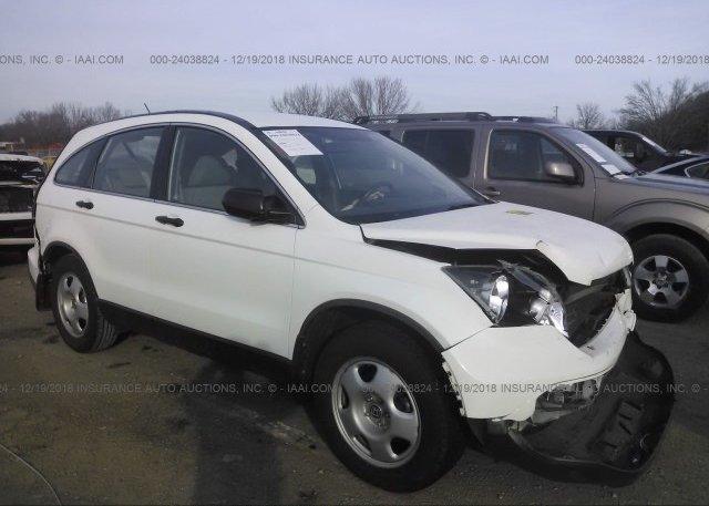 Inventory #937520464 2008 Honda CR-V