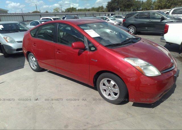 Inventory #673258812 2009 Toyota PRIUS