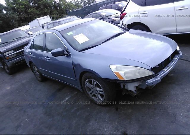 Inventory #441610828 2007 Honda ACCORD