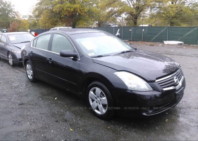 Inventory #454546215 2008 Nissan ALTIMA