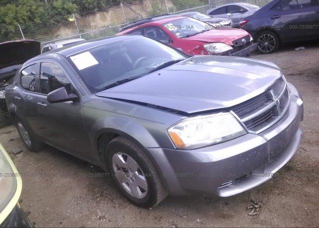 Inventory #849860598 2008 Dodge AVENGER