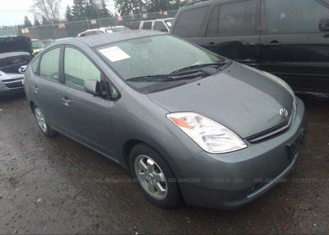 Inventory #614953528 2005 Toyota PRIUS