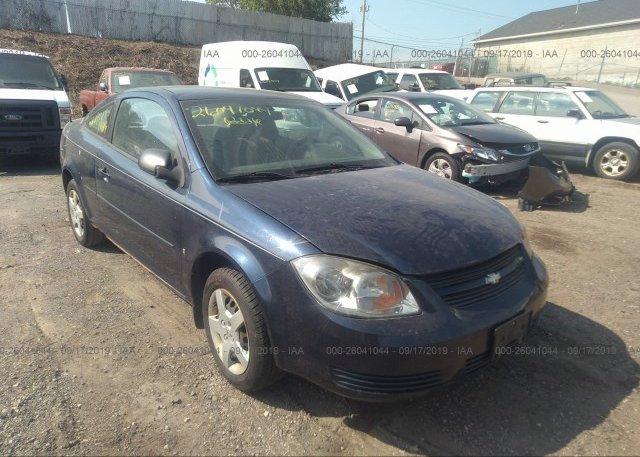 Inventory #463713703 2008 Chevrolet COBALT