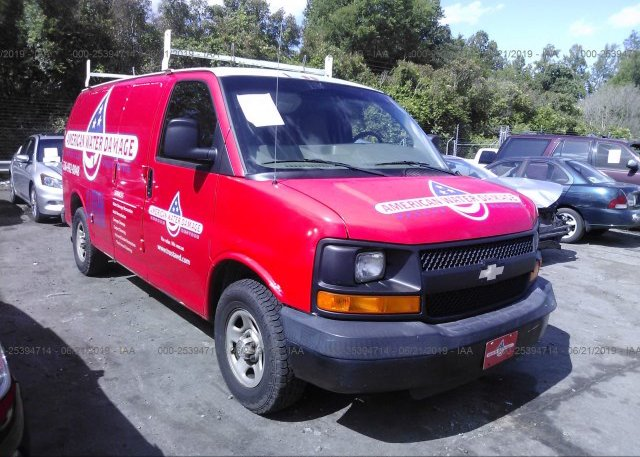 Inventory #112639274 2006 Chevrolet EXPRESS G1500