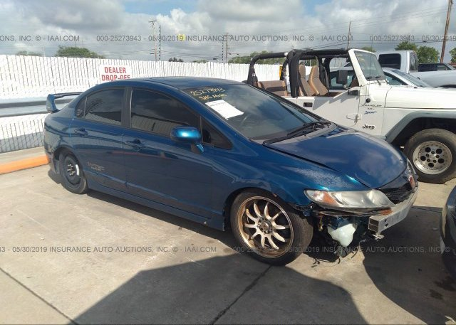 Inventory #586325247 2010 Honda CIVIC